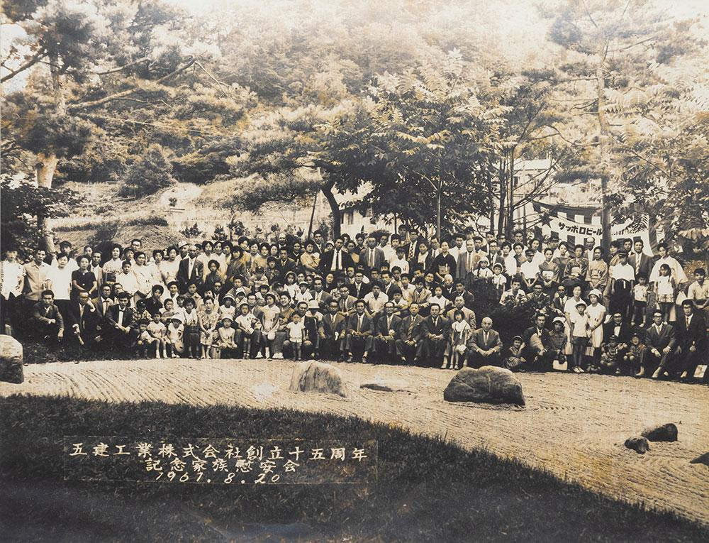 創立15周年記念式典(札幌市市民会館)
