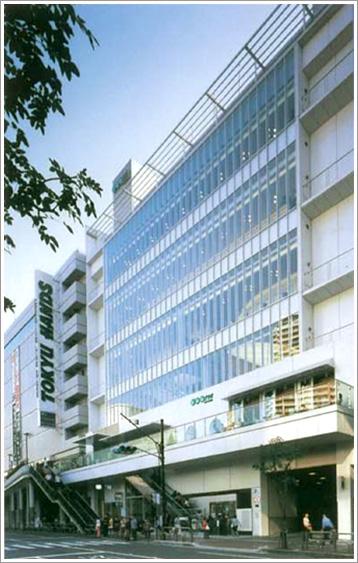 町田郵便貯金地域文化活動支援施設